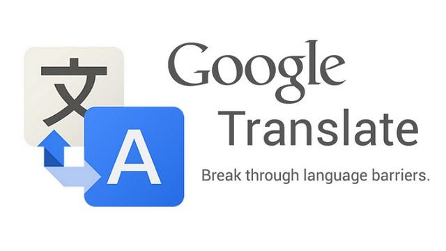 Google-Translate-imágenes.