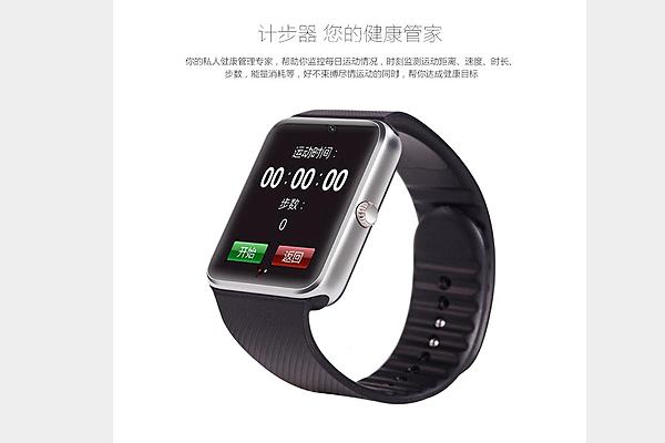 La imitación del reloj inteligente de Apple es casi idéntica al original