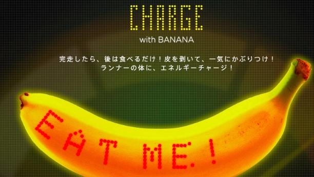 wearable-banano