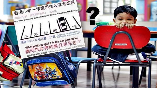 Acertijo niños-china