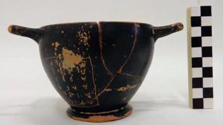 Copa de Pericles