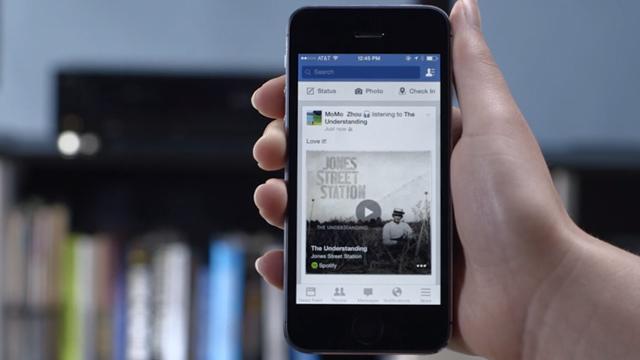 Facebook-reconocimiento-musica