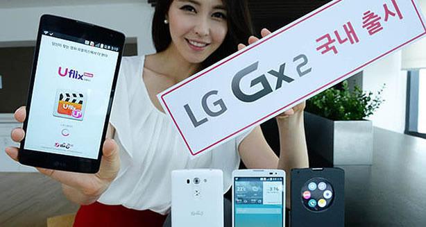 LG - Gx2