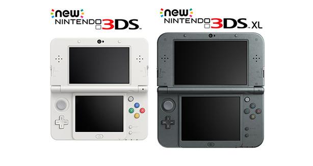 Nintendo 3ds y 3ds xl con NFC