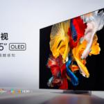 El Xiaomi TV Master 65″ OLED fue presentado oficialmente