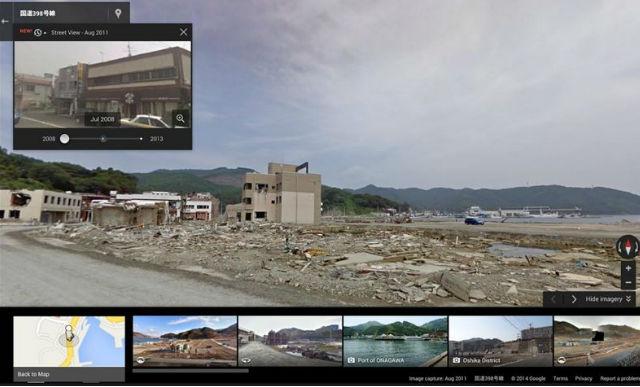google-maps-pasado