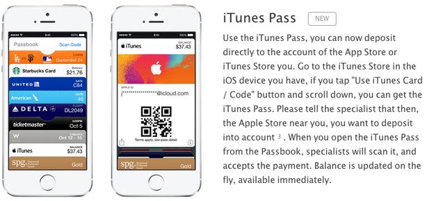 iTunes Pass