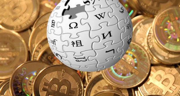 wikipedia-bitcoin
