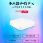 Xiaomi reveló la Mi Box 4S Pro, con capacidad de reproducción de 8K