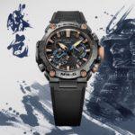G-SHOCK anunció relojes MR-G de edición limitada inspirados en Kachi-Iro, el color japonés para ganar